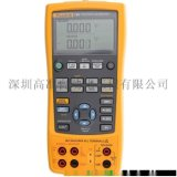 fluke726高精度多功能过程校验仪
