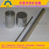 不锈钢棒零切 巨型黑皮棒切片 316不锈钢棒 304F不锈钢棒303CU不锈钢棒厂家