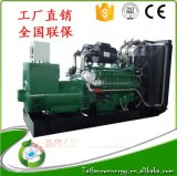 經濟環保 天然氣發電機組360KW