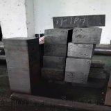 现货供应1.2363冷作模具钢 圆钢圆棒 模具钢板 规格齐全