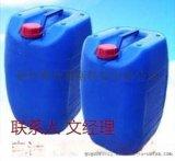 供应 α-乙酰乳酸脱羧酶 4081-35-0 厂家价格直销