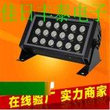 透明电子灌封胶 电子LED封装胶 导热有弹性软胶灌封胶