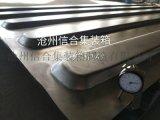 1.5mm集装箱顶板 集装箱侧板 集装箱板