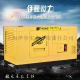 100KW自启动柴油发电机YT2-125KVA-ATS