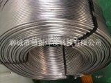 厂家直销5356铝焊丝  铝镁焊丝  坯料  国标正品5mm