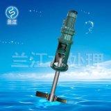 JBJ折桨式潜水搅拌器选型