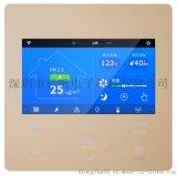 祥帆全新款G7多色可选4.3寸工业级真彩屏PM2.5一体式控制器