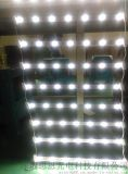 漫反射灯条 硬灯条 14W灯条