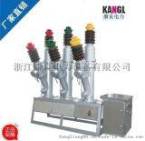 厂家直供LW8-40.5系列户外六氟化硫断路器