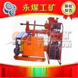 太原ZDY1600S煤矿用全液压坑道钻机