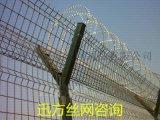 厦门迅方水源地保护区护栏网材质