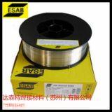 原装进口瑞典伊萨OK Autrod 5356铝合金焊丝ER5356铝镁焊丝