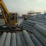 8米150mm预应力水泥电线杆报价,水泥电线杆多少钱一根