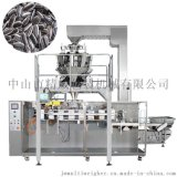 水平式瓜子包装机 自动定量称重包装机 坚果颗粒多头秤包装机