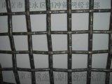 南京直供轧花网 钢丝网 筛网 不锈钢编织网 金属筛网 量大从优