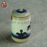 长沙窑古典纯手工手绘创意陶瓷密封茶叶罐茶叶存储罐粗陶茶具礼品
