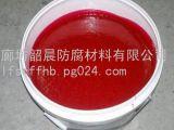 乙烯基玻璃鳞片胶泥 韶晨防腐材料有限公司