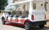 江苏地区WX-08电动巡逻车