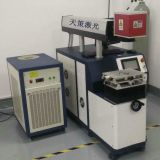深圳厂家直销铝合金壳精密焊接振镜激光焊接机