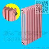 金諾德暖氣片散熱器鋼制暖氣片散熱器鋼制三柱暖氣片鋼三柱