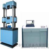 恒工HG-1110B电液伺服拉力机、电液伺服拉伸试验机机