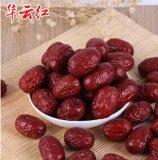新疆特产特级免洗若羌红枣休闲零食批发500g甘甜红枣包粽子灰枣