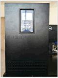 节能环保 风能专用逆变器 2000W 纯正弦波逆变器