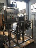 上海矩源薄荷精油提取設備 精油萃取 植物芳香油提取設備