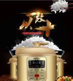 供应多功能电压力锅智能电饭锅礼品高压锅 不锈钢电饭煲电高压锅