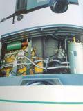 河北省吴桥空压机公司销售部13315780872