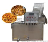 供應小食品油炸鍋 油炸單機 妙脆角、榴蓮酥等休閒食品油炸設備