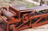 坡度皮带输送机|平行槽形w胶带输送|侧倾皮带机