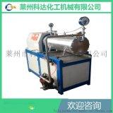 研磨机 SW系列卧式密闭砂磨机 涂料专业生产设备 莱州科达化机