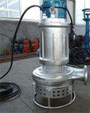 耐磨潜水抽沙泵
