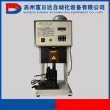 厂家直销FRD-2000超静音端子机  端子机