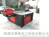 理光UV平板打印机家装背景画彩绘机MG-R1612