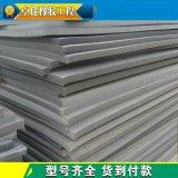 聚乙烯闭孔泡沫板L1100型1*2米3公分厚闭孔泡沫板 22元每平