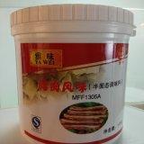 骨髓浸膏牛肉豬肉雞肉上海生產廠家批發價格