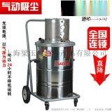 精细机械厂灰尘清理用大功率工业吸尘器