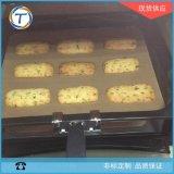 上海食品級不沾布T3013,高溫防油布