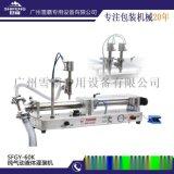 厂家直销全自动液体灌装机 小型气动液体灌装机SFGY-60