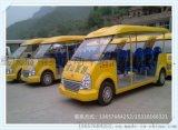 五菱燃油观光车、巡逻车,4座6座8座11座14座,封闭式敞开式,款多