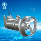 QJB1.5不锈钢潜水搅拌机