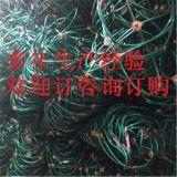现货供应pvc包塑钢丝绳边坡防护网