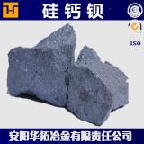 硅钡钙_硅钡钙合金-华拓冶金