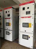 华柜电气配电柜 800*1500*2300 kyn28-12