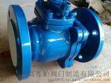 高兆帕阀门 Q41F46-16C 铸钢全衬氟球阀