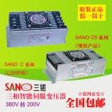 全新原装SANO IST-C5-200-R三锘20KVA三相智能伺服变压器