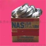 销售供应 进口日本精线 新日铁弹簧线 304HC不锈钢 九星供应 品质保证