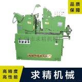 厂家直销M1040高精密原装全自动无心磨床 小型数控无心磨床MT1040